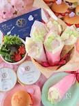 お花見弁当に*花束ロールサンドイッチ