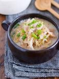 煮るだけ5分♪『豚バラもやしのとんこつ風♡ごま味噌スープ』