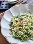 美味しいが止まらない♡果てしなく食べられる♡無限水菜♡