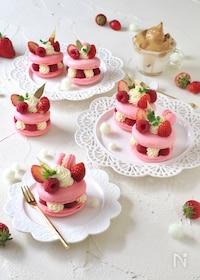 『ダブルチーズクリームのフランボワーズマカロンケーキ』