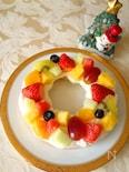 バウムクーヘンのクリスマスリースケーキ