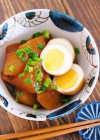 『ゆで卵も同時調理で時短♪とろとろ大根と卵のこってり味しみ煮』