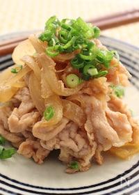 『ポリ袋で簡単味付け、豚肉のオイスター炒め』
