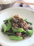 春野菜と牛肉のごま味噌炒め