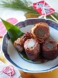 【基本のおせち料理・作り置き】牛肉の八幡巻き