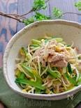 豆もやしと小松菜と茹で豚こまのナムル風おかずサラダ