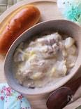 お鍋一つで簡単♪旨味たっぷり豚肉と大根のワンポットシチュー