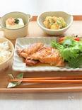 *甘酢テリヤキチキン*食欲アップ〜♪