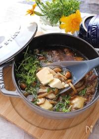 『【STAUB】お鍋はそのままテーブルへ!豆腐のきのこあんかけ』