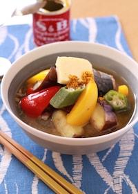 『カレー香る 夏野菜とさば缶のコクうま味噌汁』