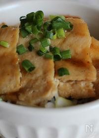 『鶏ささみ肉の甘辛丼、ゆず胡椒風味』