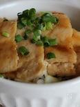 鶏ささみ肉の甘辛丼、ゆず胡椒風味