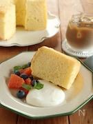 塩バニラシフォンケーキ