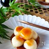 【冷やしてもモチモチ】豆腐で作れる!冷やしみたらし団子