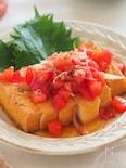 トマトのダブル使いがキモ。暑い日に食べたい『厚揚げグリル』