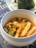 チーズと野菜の酸辣湯