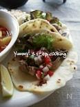 ★料理教室レシピ★細切り牛肉と玉ねぎのタコス
