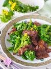 【コク旨タレでご飯がススム】牛肉と菜の花のオイスター旨味炒め