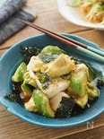 【3分】アボカドと豆腐のチョレギサラダ【包丁不要】