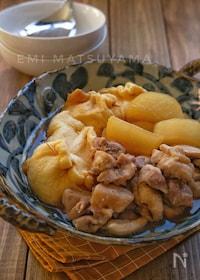 『めんつゆで簡単!*卵巾着と鶏肉と大根の煮物*』