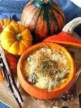 ホクホク温まるかぼちゃとお豆のシチュー