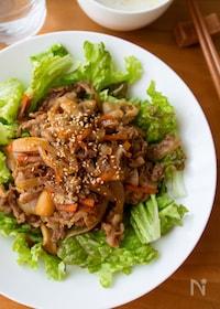 『レタスもモリモリ!『こってり。やわらか肉野菜炒め』#常備野菜』