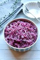さっぱり食べられる*紫キャベツのラペ