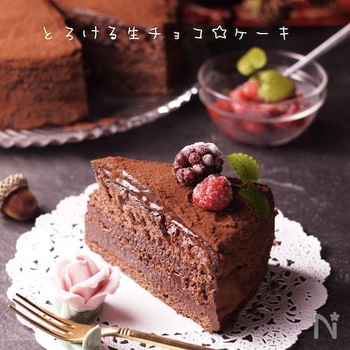 新『別立て法』スポンジケーキdeとろける生チョコレートケーキ