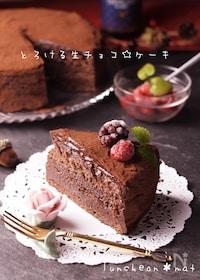 『新『別立て法』スポンジケーキdeとろける生チョコレートケーキ』