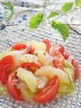 メインをプラスして。トマトとグレープフルーツの果汁ドレサラダ