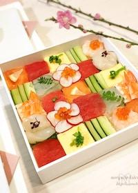 『春のお祝いに♡艶やか♡モザイク寿司』
