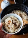 『炒めきのこの炊き込みご飯』#冷めてもおいしい#お弁当#秋