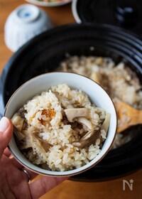 『『炒めきのこの炊き込みご飯』#冷めてもおいしい#お弁当#秋』