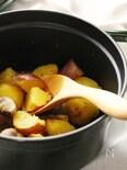 旨味たっぷり♪じゃがいもとマッシュルームのロースト(蒸し焼)