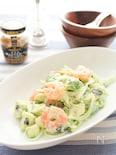 新玉ねぎのアボカドヨーグルトサラダ