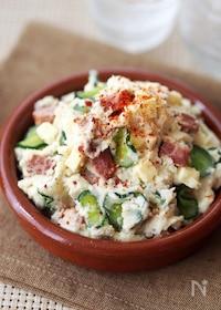 『煮豚とチーズのポテトサラダ』