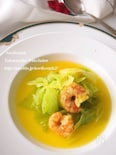 春野菜と海老のサフランスープ