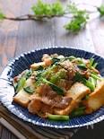 【らくレピ】豚肉と絹厚揚げと小松菜のスタミナ旨だれ炒め