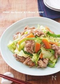 『野菜しゃき!、お肉柔らか!基本の肉野菜炒め』