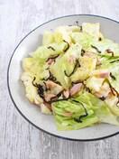 【レンジorフライパンで簡単】キャベツとツナの温サラダ