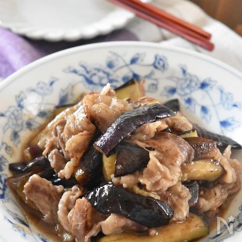 なすと牛肉の甘辛生姜炒め【作り置き】