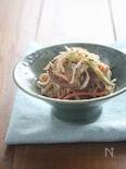 もりもり食べてスッキリ♪切り干り大根と黒酢玉ねぎのサラダ
