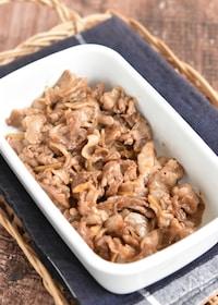 『豚こま切れ肉の生姜佃煮【冷凍・作り置き】』