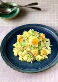 『枝豆とゆで卵入りごろっとポテトサラダ』