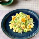 枝豆とゆで卵入りごろっとポテトサラダ
