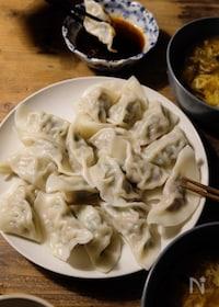 『【台湾キャベツニラ水餃子】包み方、餡の作り方と水餃子の茹で方』
