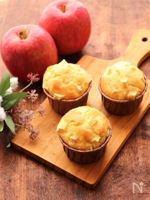 ホットケーキミックスとポリ袋で簡単&時短!りんごのマフィン