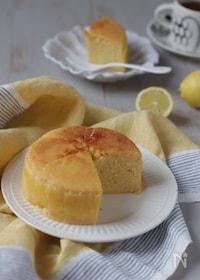 『作業時間10分。さわやかなヨーグルトとレモンのケーキ(米粉)』