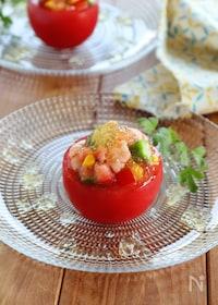 『えびと夏野菜の冷製トマトファルシ』