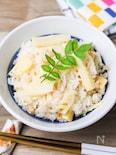 白だしで作る!新筍とホタテの絶品『炊き込みご飯』
